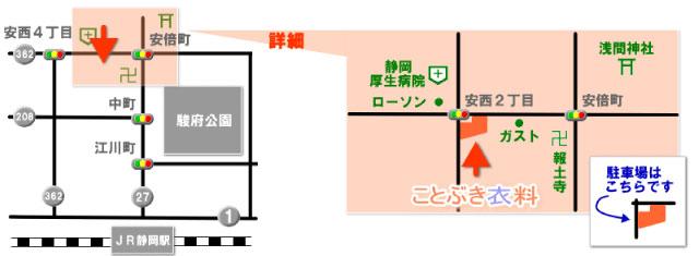 当店までの地図
